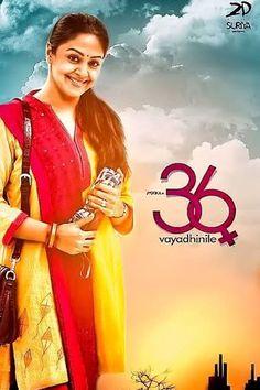 36 Vayadhinile (2015)…