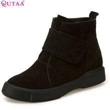 Image result for ts Round Toe Thick Sole Slip On Ankle Boots PU