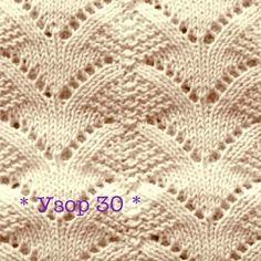 Knitting Stitches, Knitting Patterns, Stitch 2, Lana, Stitch Patterns, Blanket, Charts, Crocheting, Pictures