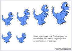 Los Niños: Σειραθέτηση με δεινοσαύρους Dinosaur Theme Preschool, Dinosaur Activities, Dinosaur Crafts, Eyfs, Maths, Smurfs, Dragon, Blog, Ideas