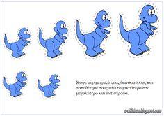 Los Niños: Σειραθέτηση με δεινοσαύρους