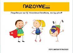 Activity Games, Activities, 1st Day Of School, Teaching Music, Little My, Art For Kids, Preschool, Nursery, Education