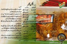 Read to cook chicken tikka – Welcome to Ramadan 2019 World Recipes, Chef Recipes, My Recipes, Snack Recipes, Cooking Recipes, Favorite Recipes, Spicy Sausage Pasta, Ramadan Desserts, Chicken Items