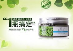 New Skin Care Facial Mask Mung Bean Seaweed Face Mask For Shrink Pore & Acne Treatment & Oil-control & Remove Blackhead