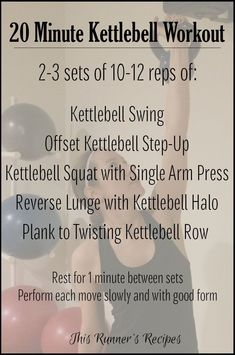20 Min KB  Workout | Posted By: CustomWeightLossProgram.com