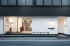 superfuture :: supernews :: kyoto: aesop store opening