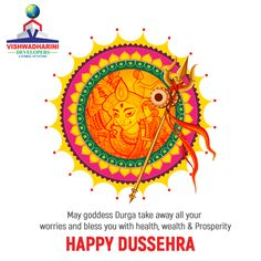 Vishwadharini Developers Wishes You a Happy Dussehra. Happy Dussehra Wishes, Banner Background Images, Plots For Sale, Durga Goddess, Indian Gods, Time To Celebrate, Ganesh, Hyderabad, Special Day