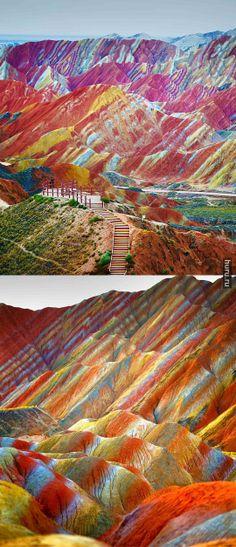 Huru.ru :: Радужные горы Данкси, Китай