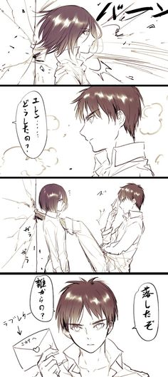Eren never hits me as the jealous type but anything as long as it's Eremika