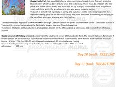 The Phenomenal Mama: Osaka, Kyoto, Nara & Kobe Trip Itinerary Osaka Castle, Japan Post, Nara, Kobe, Travel Guides, Places To Visit, Cuba