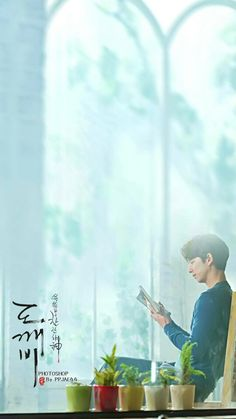 Dose of Drama: GoodbyeNote for the Lonely and Great Goblin KimE. Goblin Wallpaper, Goblin 2016, Goblin The Lonely And Great God, Goblin Korean Drama, Goblin Gong Yoo, Ji Eun Tak, Yoo Gong, Goong, Yook Sungjae