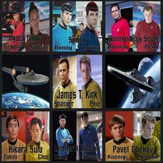 Star Trek - Then and Now