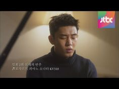 SECRET LOVE AFFAIR JUKE BOX: WHAT SCORES DOES YOO AH IN PLAY IN HIS REPERTOIRE? cr Posted by Furbabe