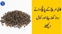 Black Pepper Health Benefits, Health And Fitness Tips, Health Tips, How To Dry Basil, Desi, Herbs, Stuffed Peppers, Stuffed Pepper, Herb