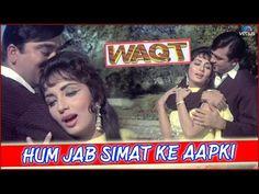 Hum Jab Simat Ke Aapki : Full Video Song | Waqt | Sunil Dutt & Sadhana | - YouTube