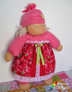 Радужные куклы: Малинка