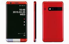 naoto fukasawa designs INFOBAR A03 smartphone for au by KDDI