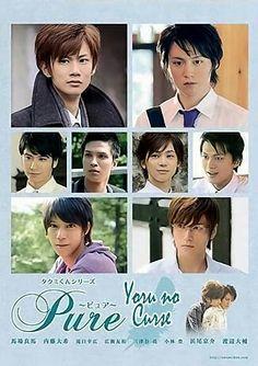 Takumi series