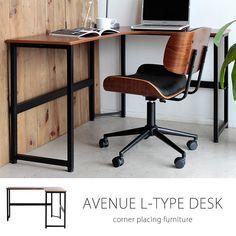 木目が美しいウォールナット突き板貼りの高級感あふれるスタイリッシュな印象のL型デスク。ワークデスクのみならずオフィスデスクとしても活用できます。PCデスクとしても使いやすい机です。■商品名アベニュー L型 デスク / AVENUE L desk■サイズ幅1200mm × 奥行1000mm × 高さ720mm ■材質天板:ウォールナット突板/MDF(ウレタン塗装)脚部:スチール(粉体塗装)■備考完成品■用途・コンセプトデスク/パソコンデスク/PCデスク/机/シンプル/おしゃれ/ナチュナル/書斎机/大川家具/ワークデスク/PCデスク/作業デスク/作業台/120/L型/コーナー/フリーデスク/スチール/北欧風/大川家具/送料無料 Home Office, Office Desk, Study Room Decor, Table Desk, My Room, Corner Desk, Minimalist, Chair, Interior