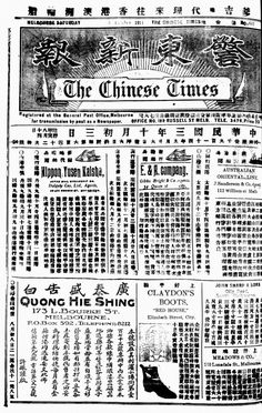 Front page of the Chinese Times, 3 October 1914  - adore this! seems v appropriate