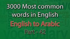 English to Arabic| 2051-2100 Most Common Words in English | Words Starti...