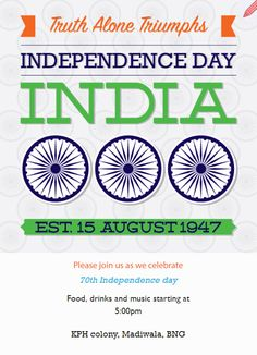 17 best indian independence day free e cards images on pinterest celebrate 15th august invitation card stopboris Choice Image