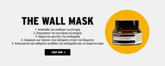 How to Multi-Mask
