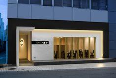 和食ダイニング 橙や(飲食店)の内装工事事例|店舗デザインご提案.com H Design, Facade Design, Door Design, Exterior Design, Oriental Restaurant, Cafe Restaurant, Retail Facade, Hotel Concept, Glass Facades