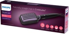 philips hot brush - Google Search Naturally Straight, Hair Brush Straightener, Straight Hairstyles, Healing, Google Search, Hot, Straight Haircuts, Therapy, Recovery