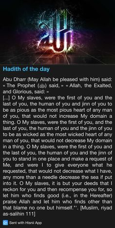 Hadith of the day Prophet Muhammad Quotes, Hadith Quotes, Quran Quotes, Hindi Quotes, Islamic Inspirational Quotes, Religious Quotes, Islamic Quotes, Islamic Teachings, Islam Hadith