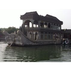 ... a marble boat...