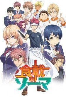 Download Shokugeki No Souma Season 3 Sub Indo : download, shokugeki, souma, season, Shokugeki