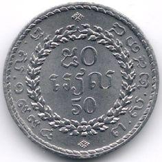 Cambodia 50 Riels BE2538 (AD 1994)
