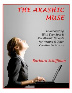 My new book - now on Amazon -- I'm so excited!  BTW -- how do you collaborate with your Soul??