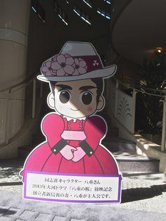 度々行きたい旅。: 京都観光:同志社大学・新島旧邸見学は予約が必要です。