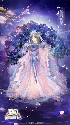 動漫神明服裝 紫冰姬的服裝