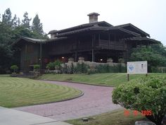 Back to the Future Doc Brown's house (Bookshop, Gamble House - 4 Westmoreland Place, Pasadena, California, USA)