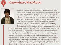 «Η καριέρα είναι χολέρα» -Ο σερβιτόρος σύμβουλος του πρωθυπουργού έχει γίνει viral στην Ελλάδα [εικόνες]