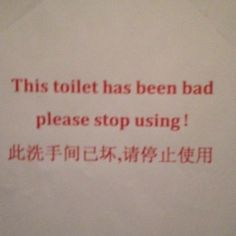 Chinglish - Shanghai. Yes, the toilet has been very bad! Muahahah!
