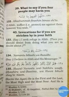 dua book - Feeling Weak In Faith? Read This Du`a For Strength Muslim / Islam / religion / guidance / truth Duaa Islam, Islam Hadith, Islam Muslim, Allah Islam, Islam Quran, Alhamdulillah, Muslim Pray, Muslim Quotes, Religious Quotes