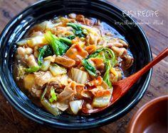 味付けも、とろみ付けも合わせ調味料で失敗なし♩発売中です♩詳細はこちら→☆☆☆Amazon   楽天ブックスレシピ検索はこちら▼instagramお仕事のご依頼はこちらまで▼mizuki.oshigotoirai@gmail.comーーーーーーーーーーーーーーーーーーおはようございます(*^^*)今 Some Recipe, Pork Recipes, No Cook Meals, Japchae, Thai Red Curry, Food Porn, Food And Drink, Easy Meals, Menu