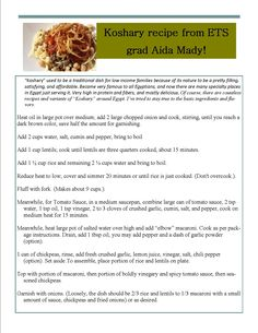 Koshary - a delicious Egyptian dish that's easy to make and full of nutritious ingredients!  Brought to you by ETS graduate Aida Mady!