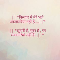 Awesome Sad God Quotes Hindi With Images - - Yahoo India Image Search results Hindi Quotes Images, Shyari Quotes, Hindi Words, Desi Quotes, Hindi Quotes On Life, People Quotes, Words Quotes, Life Quotes, Strong Quotes