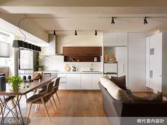 與其擁有兩個不大的獨立客廳與廚房,不如將兩個小空間合併成為一的大空間。
