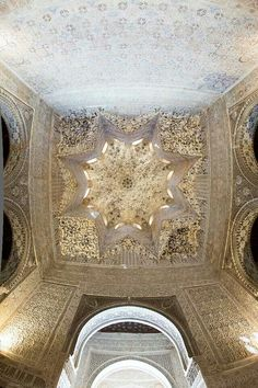Beautiful Islamic Architecture - Andalucia