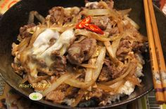 Beef slices with onion