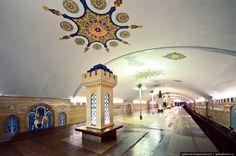 станция метро Кремлёвская