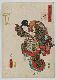 Artist Utagawa Kunisada I (Toyokuni III) (Japanese, 1786–1864) Ch. 1, Kiritsubo, from the series Lingering Sentiments of a Late Collection of Genji (Genji goshû yojô) [pun on The Fifty-four Chapters of the Tale of Genji (Genji gojûyojô)] | Museum of Fine Arts, Boston