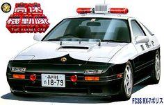 フジミ 1/24 高速機動隊シリーズ FC3S RX-7 ポリスの商品画像