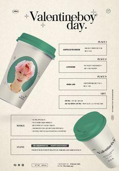 Japanese Graphic Design, Graphic Design Tips, Graphic Design Branding, Graphic Design Posters, Graphic Design Illustration, Graphic Design Inspiration, Web Design, Book Design, Portfolio Design Books